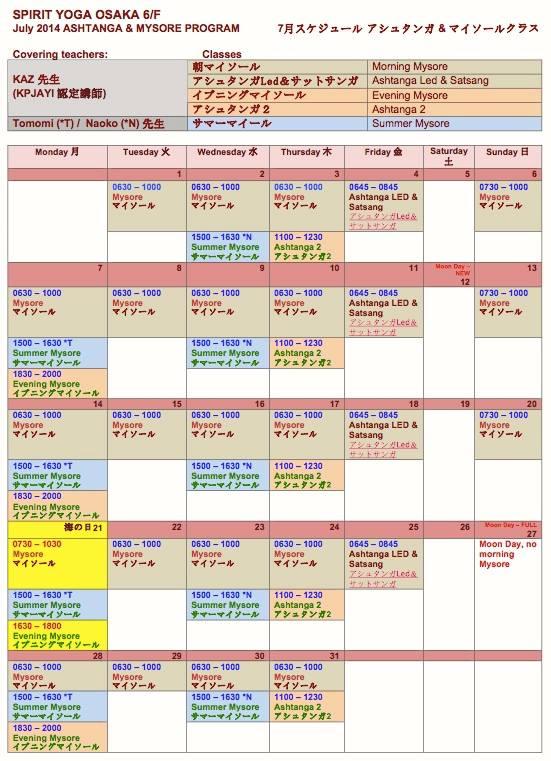 Spirit Yoga Osaka Mysore Ashtanga Schedule for July 2014